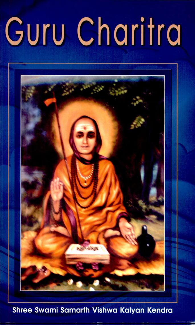 Guru Charitra Satsang Book